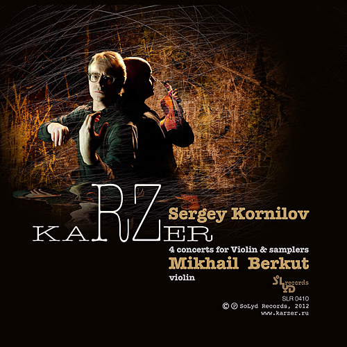 kaRZer cd back